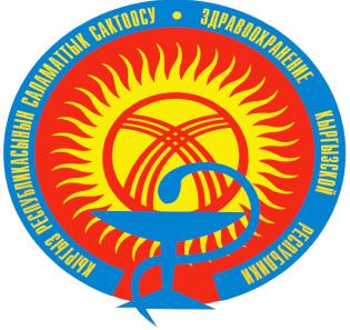 RBF Kyrgyzstan