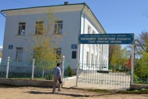 Больницы Таласской области работают на результат