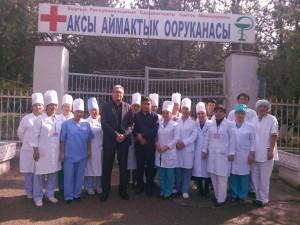 Health facility picture